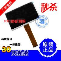 7 kr070pb1s kr070pe9t u5 display lcd screen