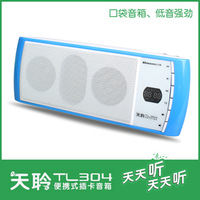 Tianmin 10moons tl304 mini speaker led display pocket audio usb radio