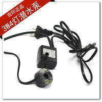 Free shipping 3 w and 4 bulbs with lamp pump pump submersible pump bonsai rockery water aquatic animals with LED lights