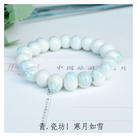 [Free Shipping] Ceramic accessories handmade accessories jewelry ceramic beads bracelet women cool brief elegant fresh summer