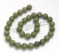 Free shipping!!!Russian Serpentine Beads,Jewelry For Women, Round, natural, 10mm, Hole:Approx 1.5mm, Length:Approx 15.5 Inch