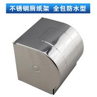 Waterproof toilet paper box roll box roll holder toilet paper holder tissue box paper holder
