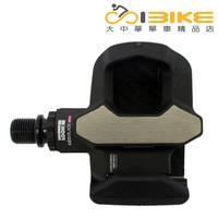 Look keo blade carbon aero16 bicycle accessories parts foot pedal