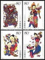 China Stamps 2005-4   Yangjiabu Woodprint New Year Pictures