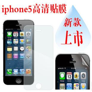 все цены на Защитная пленка для экрана apple yja 5 iphone5 hd онлайн