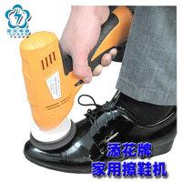 Small home appliance wreath household shoe polisher portable , electric shoe polisher handheld