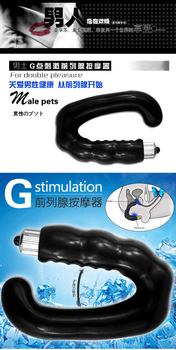 G massage stick small male masturbation fun sex products adult supplies