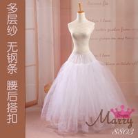 The bride dress skirt wedding dress lining wedding accessories boneless skirt stretcher