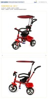 Top lecoco multifunctional belt guardrail child tricycle bike baby bicycle