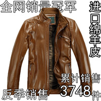 Septwolves men's clothing leather clothing male genuine leather male leather clothing motorcycle clothing male leather jacket