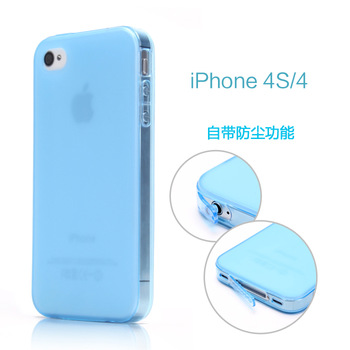 For apple   iphone4 mobile phone case apple 4 set of clean water phone case shell dust plug protective case
