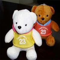 Plush toy bear pendant car wedding gift white brown