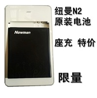 Good Newman n2 battery original battery n2 electroplax mobile phone battery 2500 charger