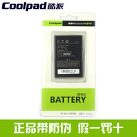 Beautiful Original cool school 7019a battery 7011 7020 5210s mobile phone battery cpld-94 electroplax