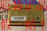 Beautiful Changhong mobile phone big 008-iii 008-v d27 battery original 4000 4400