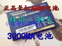 Beautiful N06 battery changhong a888 mobile phone 3000