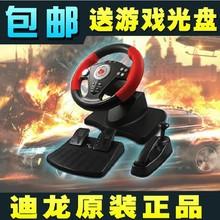 steering wheel vibration promotion
