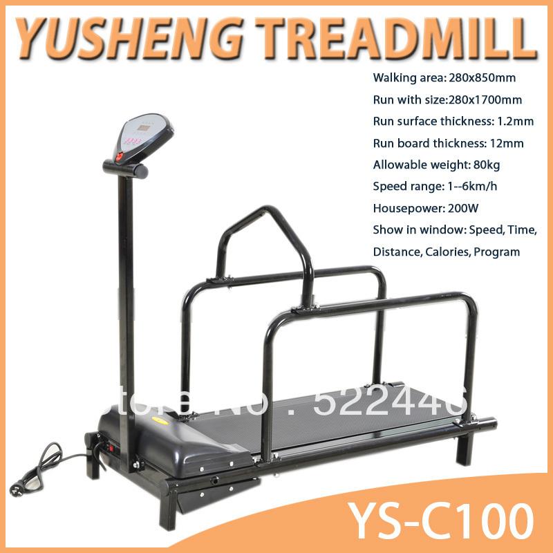 dimensions treadmill standard