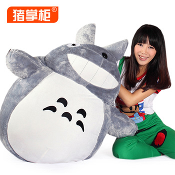 Free Shipping Fashion toys Cute Totoro Cushions plush toy ZZGLW120920