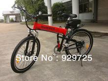 electric bike folding promotion
