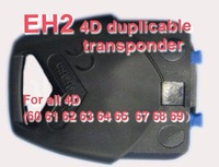 Free shipping  EH2 4D duplicable head for all 60 61 62 63 64 65 66 67 68 69 10PCS/LOT