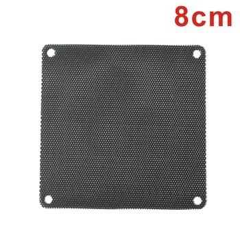Computer 8cm fan dust cover 8cm computer case fan dust-proof nets pvc dust network 8
