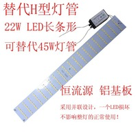 Bright 5050 led ceiling light lamp plate refires led light strip plate rectangle h  lamp tube 22W white , warm white