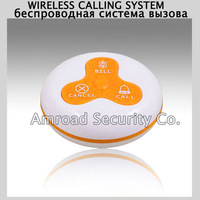 Wireless Calling System Waiter Service Paging System Call Button w 3-key:CALL, BILL, CANCEL for Restaurant Coffee Bar AT-A3-WO