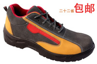 Free shipping Safety shoes steel toe cap covering breathable PU slip-resistant steel toe cap covering summer soft