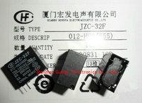 HONGFA Relay  JZC-32F-012-HS3 12V  JZC-32F-12V-HS3  JZC-32F HF-32F 4pins Power Relay 100% new original 2pcs/lot