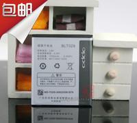 For oppo  r815t battery oppor821t battery blt029 mobile phone battery r821 electroplax