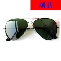 Blackish green large sunglasses female male casual sunglasses anti-uv