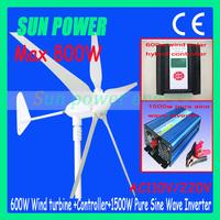 Free shipping Max 800w Off grid home wind system (600w wind turbine +600w controller +1500w pure sine wave inverter) AC110V/220V