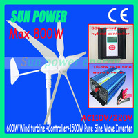 Free shipping Max 800w Off grid home wind system (600w wind turbine +600w controller +1500w pure sine wave inverter) AC110V/220V