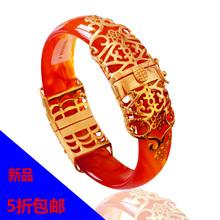 wholesale gold belt bracelet