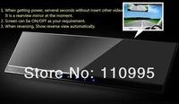 Event recorder HD car DVR camera record rearview mirror