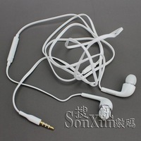 For SAMSUNG GALAXY S3 III S4 I9500 I9300 For SAMSUNG GALAXY Note N7000 Note2 N7100 HANDSFREE HEADPHONES EARPHONES
