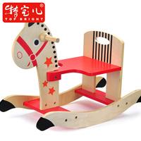 Rollaround boa trojan futhermore child rocking horse baby small horse toy cute horse rollaround toy