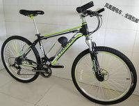 e-bike 26 colorful aluminum alloy mountain bike lithium electric bicycle refires battery bottle e-bike