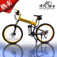 e-bike Double disc 26 folding electric bicycle transmission lithium battery e-bike battery