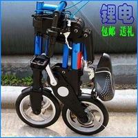 e-bike Electric Bike  10 mini electric bicycle folding electric bicycle e-bike battery bicycle built-in lithium battery folding