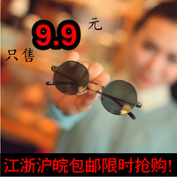 Star style fashion prince mirror Women small metal box vintage round sunglasses circle glasses male
