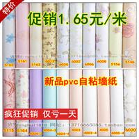 Wallpaper Wallpaper waterproof pvc wallpaper wallpaper