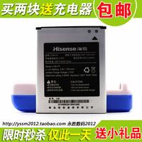 Beautiful Hisense e956q battery hisense e956q e958q t958 u958 li38170 original mobile phone battery