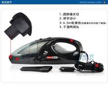 popular maintenance cleaner