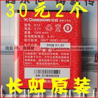 Best Changhong - original changhong m658 mobile phone battery 1000mah , d13 15 1