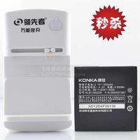 Best Konka klb135n236 battery konka w810 original battery e810 electroplax mobile phone battery
