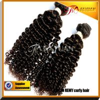 DHL Free shipping 14 - 32 inches 5a unprocessed brazilian hair, hair weave, brazilian