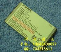 Best Original m007 m008 v100 mt-v100 electroplax mobile phone battery 4.8 2.7 0.4cm