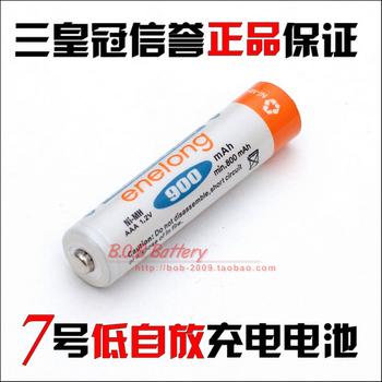 Enelong ni-mh rechargeable battery aaa7